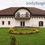 Village Inn Sodyba